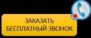 button_assuta